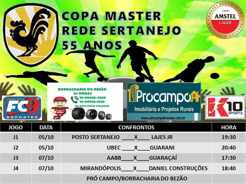 copa_sertanejo (1)