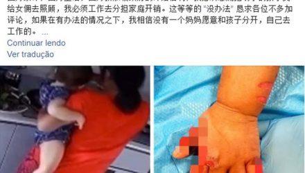 Amy denunciou no Facebook os maus-tratos sofridos pela filha — Foto: Reprodução/Facebook Amy Low Mei Liang.