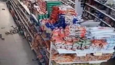 Câmeras de segurança registraram o tremor na Bahia. Foto: Reprodução